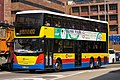 8900 at Cross Harbour Tunnel Toll Plaza (20181113104540).jpg