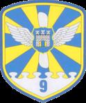 9-а бригада тактичної авіації.png