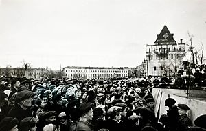 Nizhny Novgorod - Victory Day on the Minin and Pozharsky Square, 9 May 1945