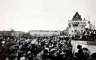 Nizhny Novgorod - Victory Day on the Minin and Pozharsky Square, 9 May 1945