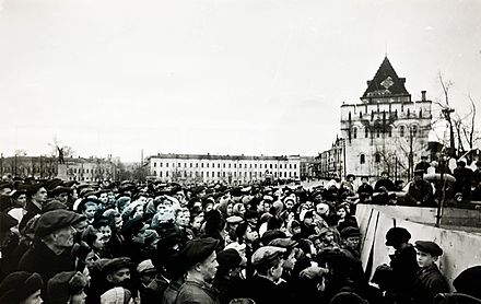 Victory Day on the Minin and Pozharsky Square, 9 May 1945 9th May. Day of the German surrender. Gorky 1.jpg