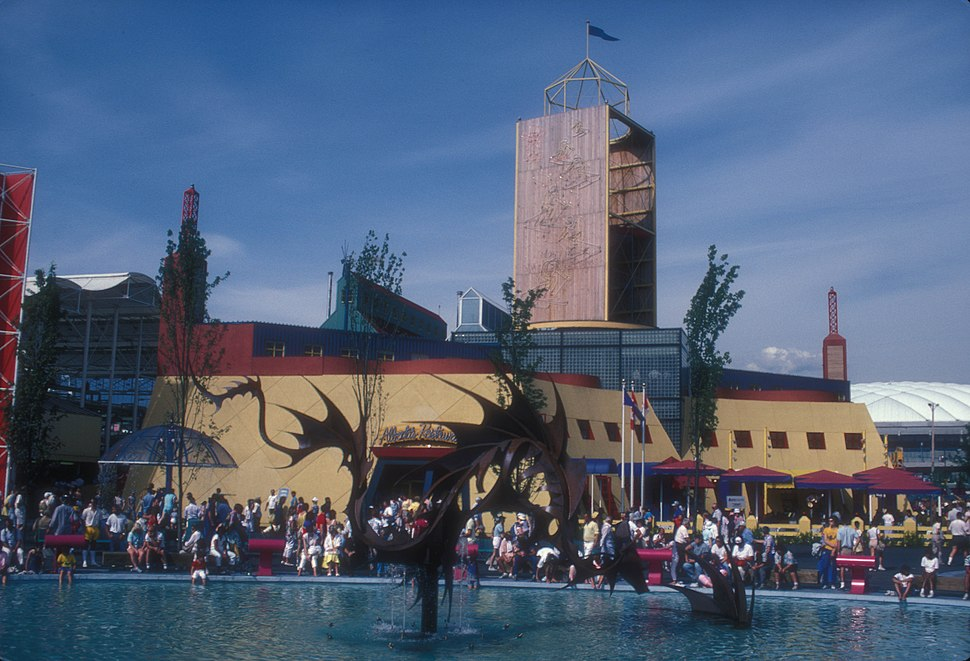 ALBERTA PAVILION AT EXPO 86, VANCOUVER, B.C.