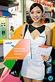 AMD promotional models at Computex 20140604a.jpg