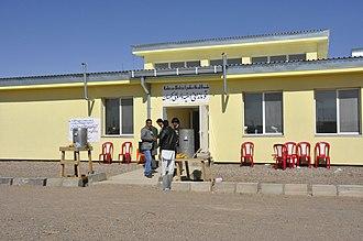 Kohsan District - Image: ANP district headquarters at Kohsan