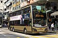 ATENU797 at Sham Shui Po Station, Cheung Sha Wan Rd (20190126131812).jpg