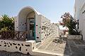 ATM - Fira - Santorini - Greece.jpg