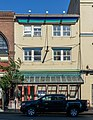 A building between Lim Dat Building and Swans Hotel, Victoria, British Columbia, Canada 05.jpg