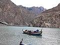A glimpse of Ataabad lake 01.jpg