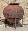 A jug by the Church of Saint John in Larnaca, Cyprus.jpg