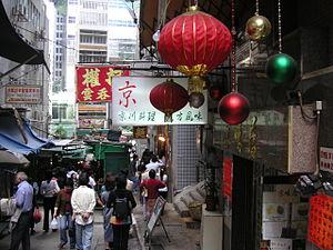 Peel Street, Hong Kong - Image: A market at Peel Street