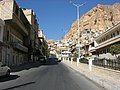 A street of Maloula - panoramio.jpg