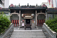 A temple in Aberdeen, Hong Kong (6993649601).jpg