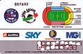 Abbonamento Palermo stagione 2005-2006.jpg