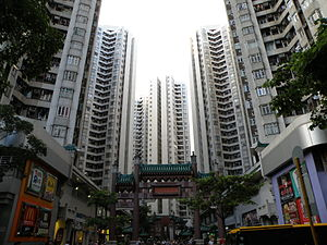Aberdeen, Hong Kong - The entrance of the Aberdeen Square in Aberdeen Centre
