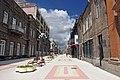 Abovyan Street, Gyumri.jpg