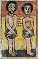 Abreha and Atsbeha Church - Adam and Eve 01.jpg