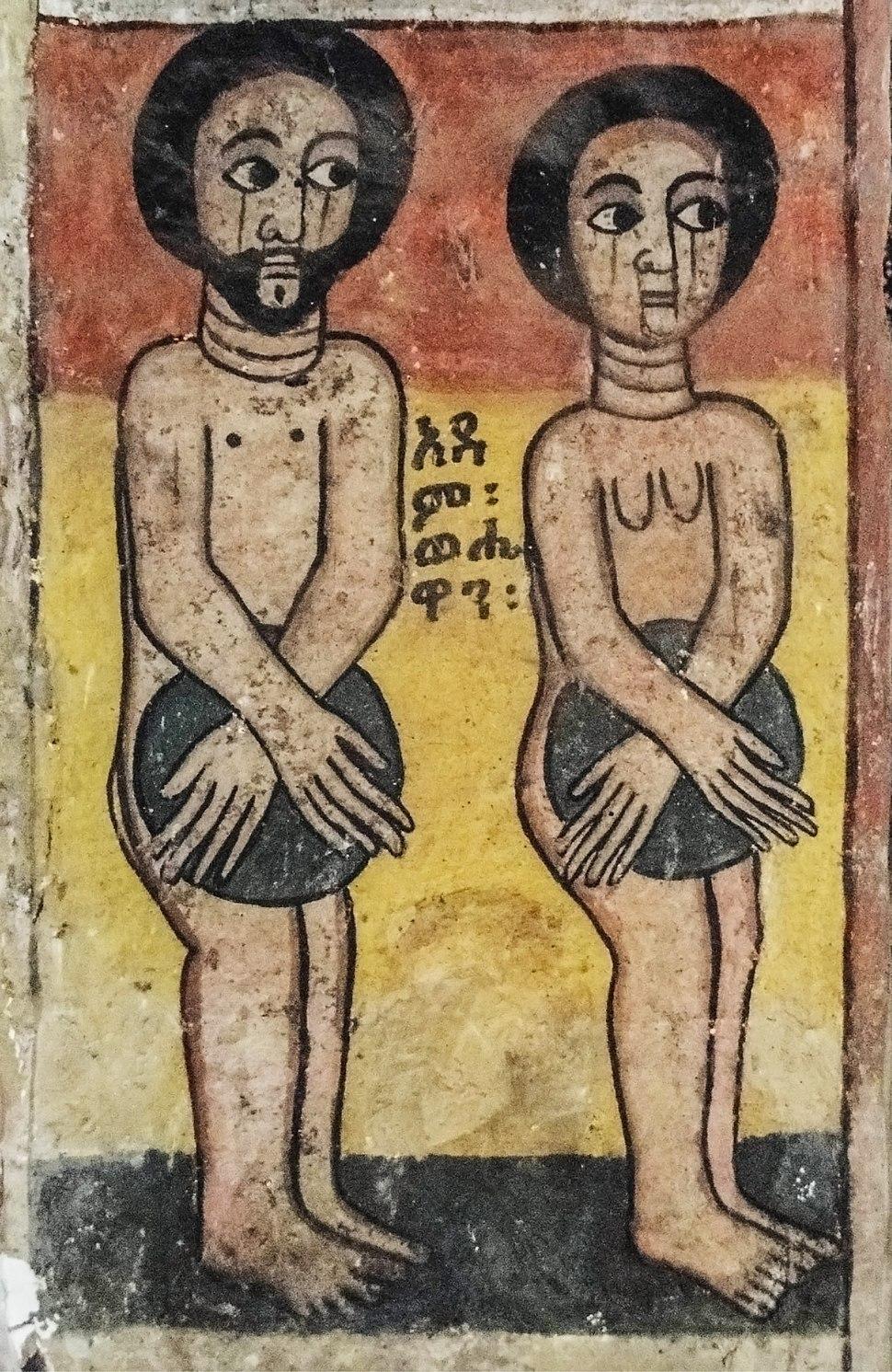 Abreha and Atsbeha Church - Adam and Eve 01