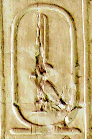 Djet - Ita, cartouche name of Djet in the Abydos king list.