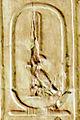 Abydos KL 01-04 n04.jpg