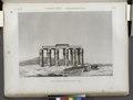 Achmouneyn (Hermopolis Magna). Vue du portique, prise du côté du midi (NYPL b14212718-1268146).tiff