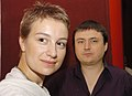 """Actress Anamaria Marinca with the Director of the opening film """"Four Months, Three Weeks and Two Days"""" Cristian Mungui arrives for the press conference at Panaji,Goa on November 25,2007.jpg"""