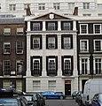 Adam House, 7 Adam Street - geograph.org.uk - 379910.jpg
