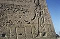 Aegypten1959-053 hg.jpg