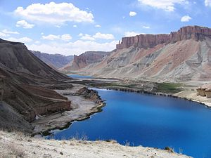Band-e Amir National Park - Band-e Amir National Park