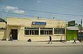 Africa Bakery (5065645406).jpg