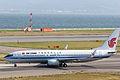 Air China, CA858, Boeing 737-89L, B-5679, Departed to Shanghai, Kansai Airport (17188004365).jpg