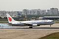 Air China Boeing 737-89L B-2650 (8737531497).jpg