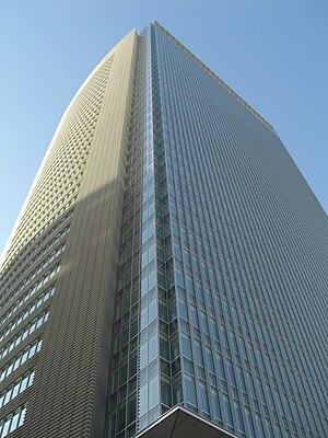 Hakuhodo - Image: Akasaka Biz Tower