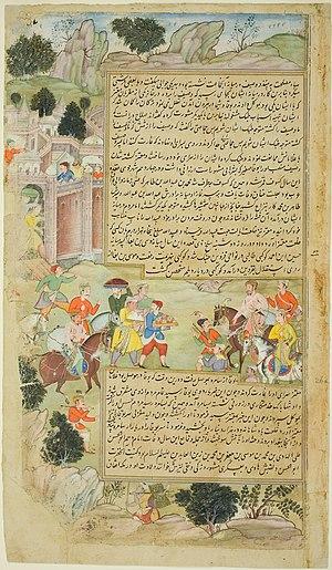 Al-Mu'tazz - Al-Mu'tazz Sends Gifts to Abdulla ibn Abdulla, from the Tarikh-i Alfi manuscript, Tarikh-i-Alfi, c. 1592-94