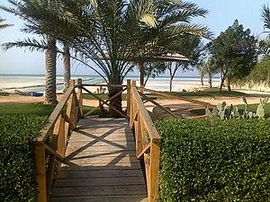Madinat Al Shamal: AlShamalPark1