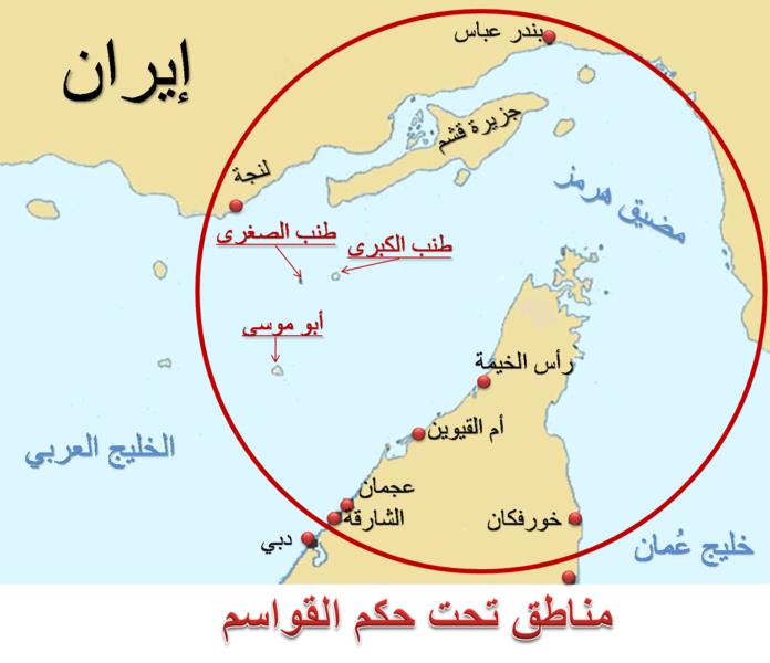 مقتل الشرطة الإيرانية إطلاق جندي 696px-Al_Qawasem_Map.png