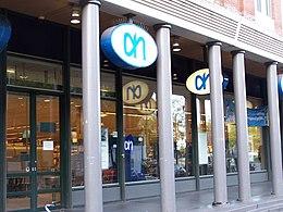 Albert Heijn Supermarkt Wikipedia