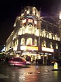 Aldwych , The Novello Theatre - geograph.org.uk - 1139749.jpg