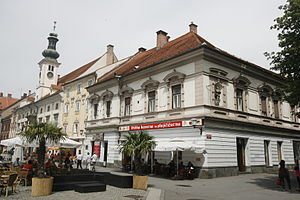 Alma Mater Europaea - Image: Alma Mater Europaea, European Centre Maribor, Slovenia