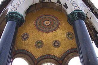 German Fountain - Dome's interior part