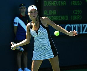 Alona Bondarenko at the 2010 US Open 01.jpg