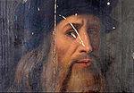 Altissimo, Cristofano dell (attr.) or Leonardo da Vinci (attr.) - Portrait of a man, signed Pinxit Mea.jpg