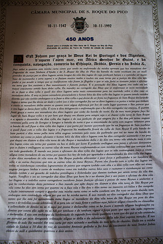 São Roque do Pico - A copy of the royal proclamation elevating the village of São Roque do Pico