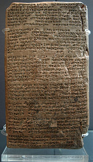 AmarnaLetterOfMarriageNegotiation-BritishMuseum-August19-08.jpg