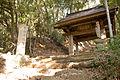 Amida-ji (Hakone) 01.jpg
