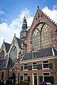 Amsterdam (6578773765).jpg