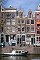 Amsterdam - Houses - 0609.jpg