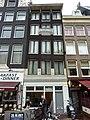 Amsterdam - Martelaarsgracht 24.JPG