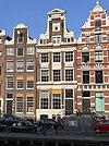 amsterdam - oude turfmarkt 145a