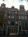 Amsterdam - Oudezijds Achterburgwal 29.jpg
