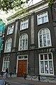Amsterdam - Singel 448.JPG